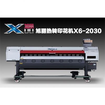 X6-2030旭丽热转印花机