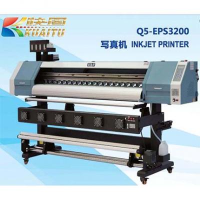 Q5-EPS3200