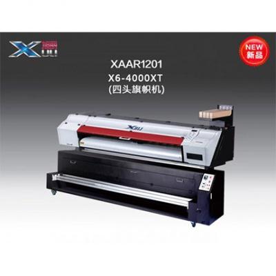 X6-4000XT旭丽旗帜机