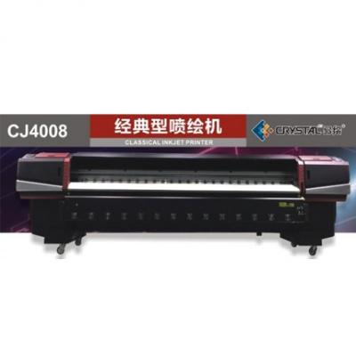 晶绘CJ4008