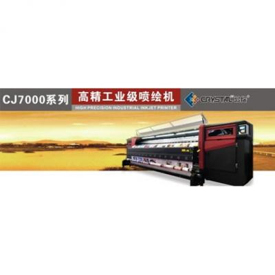 晶绘CJ7000