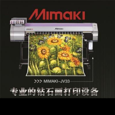 MIMAIK专用钻石画设备