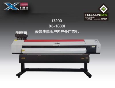 广告机X6-188OI