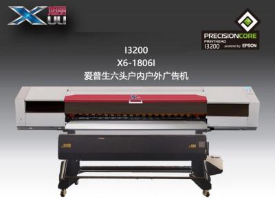 广告机X6-1806I