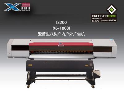 广告机X6-1808I