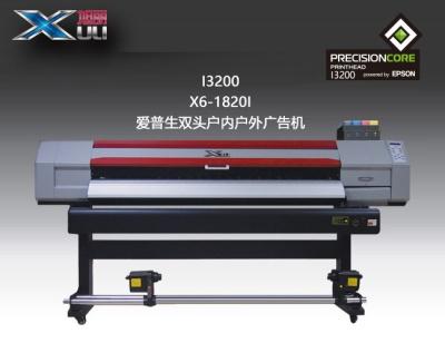 广告机X6-1820I