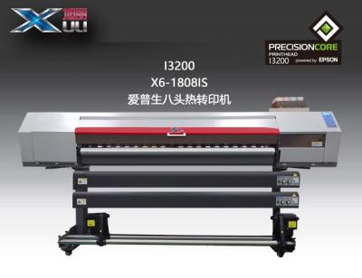 热车转印机X6-1808IS