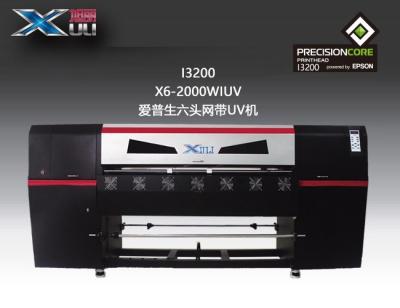 UV卷材网带机X6-2000WIUv