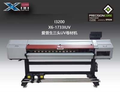 UV卷材机X6-1733IUV