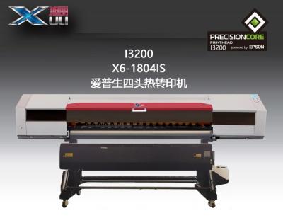 热专印机X6-1804IS