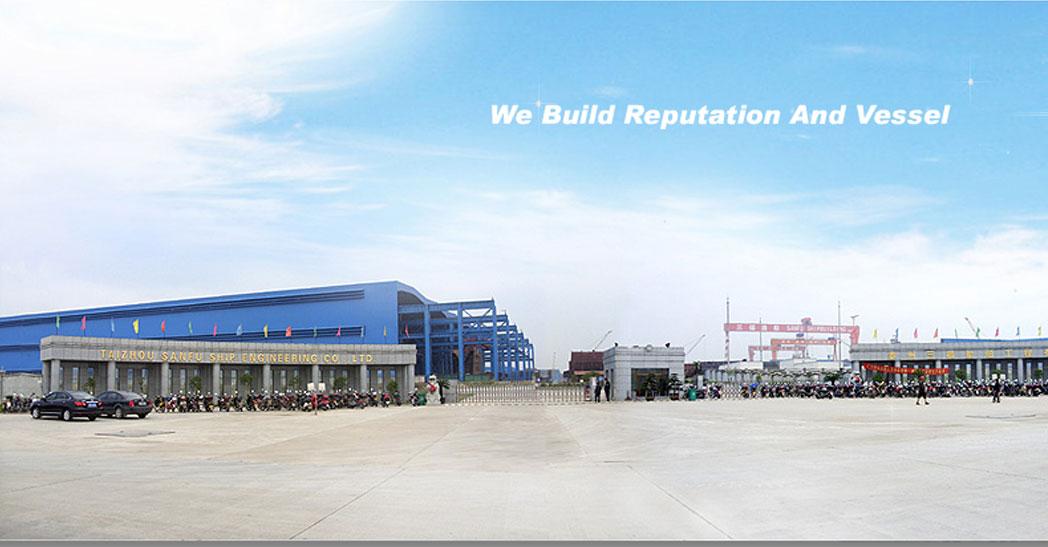 三福船厂200t×68m 双小车船用门吊1台