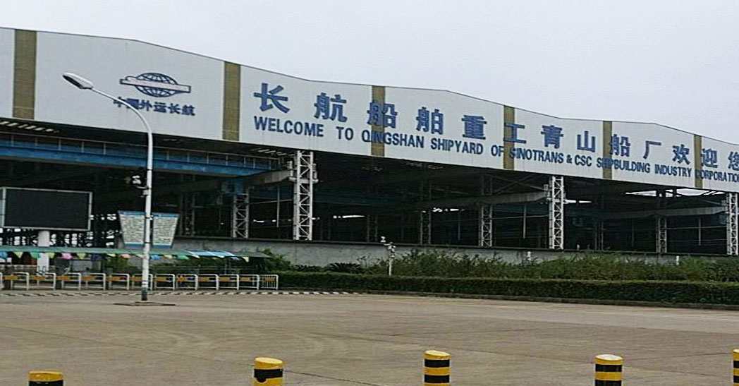青山船厂300t×72m 双小车船用门吊1台