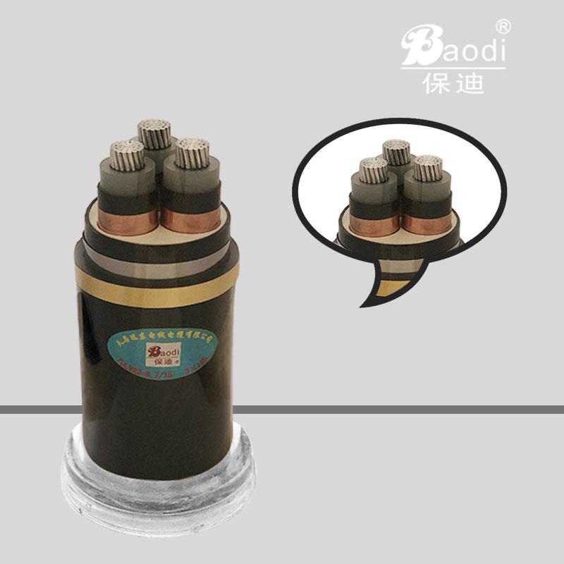 额定电压6kV到35kV交联聚乙烯绝缘电线电缆