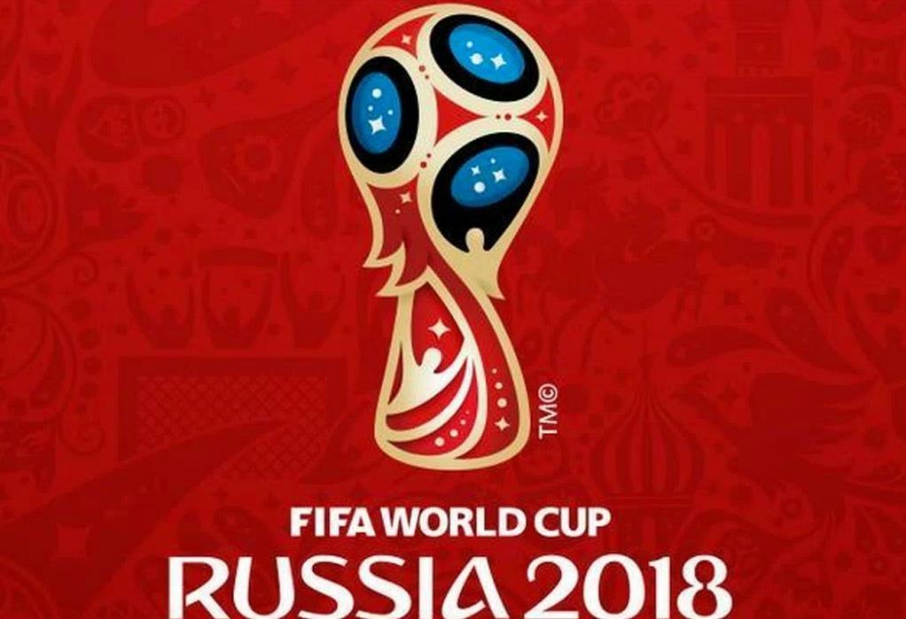 世界杯,来了!