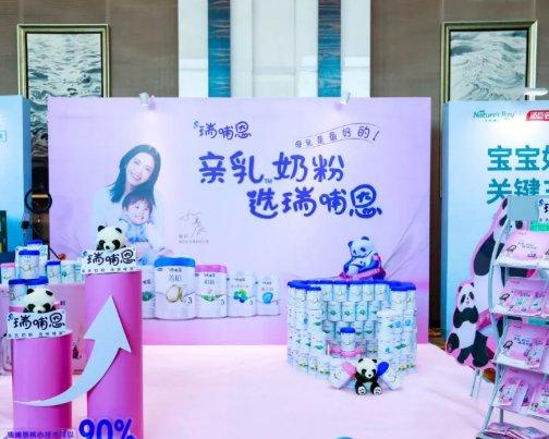 【品牌动态】蒙牛雅士利全力打造瑞哺恩亲乳系列奶粉,终将再度崛起,王者归来!