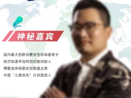 【IBTE大咖直播】数字化营销分享会