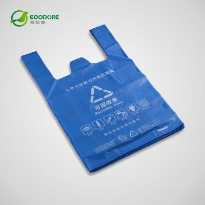 10L 生物基塑料垃圾袋(可回收垃圾)