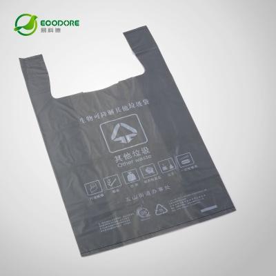 10L 生物基塑料垃圾袋(其他垃圾)