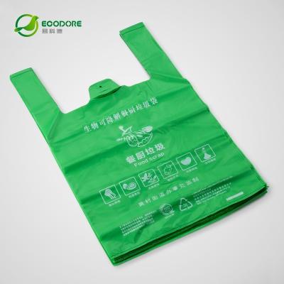 10L 生物基塑料垃圾袋(厨余垃圾)