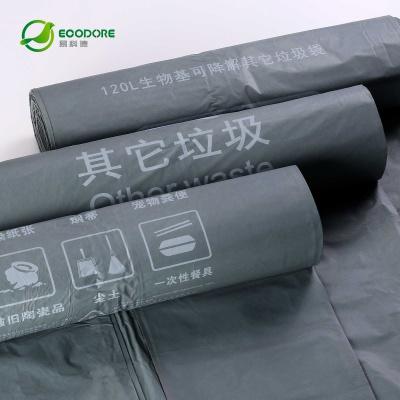120L 生物基塑料垃圾袋(其他垃圾)