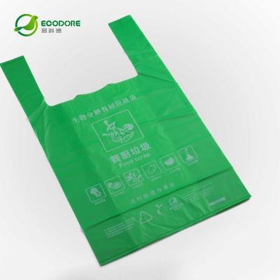 生物分解分类垃圾袋(厨余垃圾)