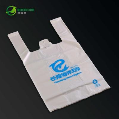 生物降解塑料购物袋(海洋王国)