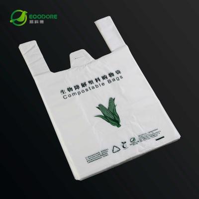 生物降解塑料购物袋