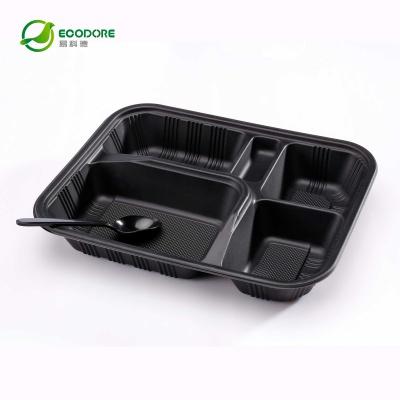 生物基塑料餐具(黑色)
