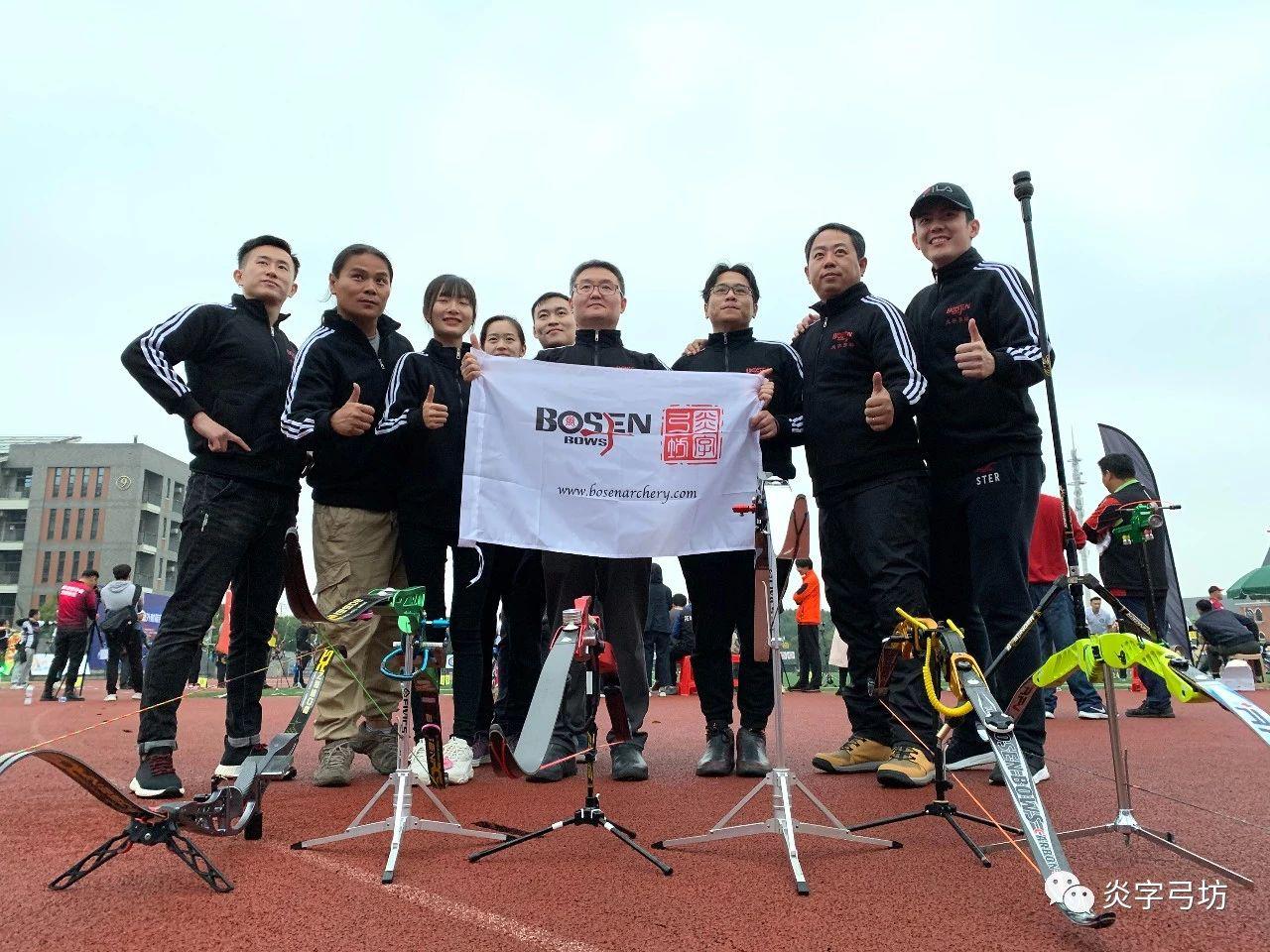 炎字弓坊 | 2019.APCC室外射箭冠军联赛上海站总决赛