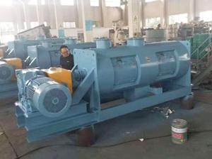 Granulator equipment