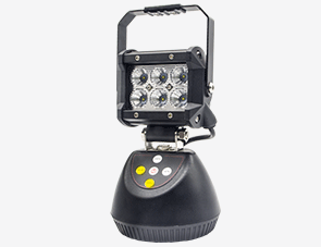 18W Portable Rechargeable LED Flood Emergency Lamp