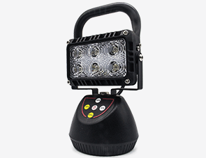 18W Rechargeable LED Work Light With Magnetic