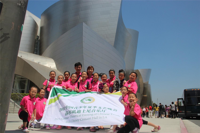 2011中国青少年夏季文艺晚会