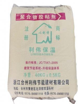 聚合物胶粘剂