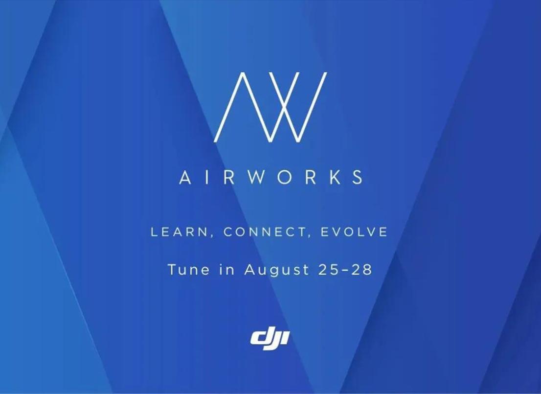 DJI AirWorks|赛尔无人机携手...