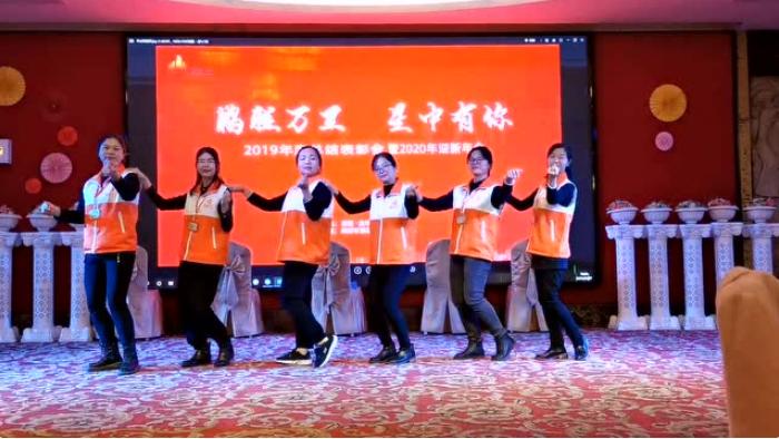 2020深圳市鹏星社会服务社年会东乐党群服务中心《社工节奏》
