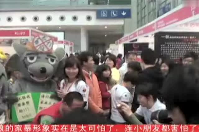 【反家暴】深圳市鹏星家庭暴力防护中心2011年深交会展示