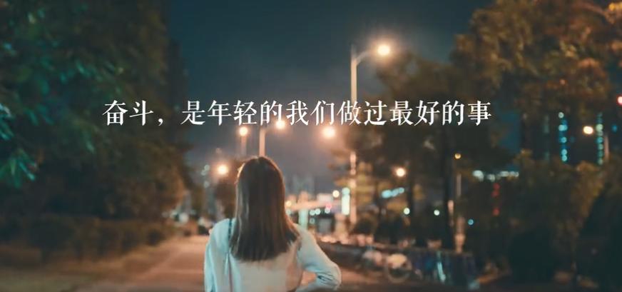 献给38周年的深圳——《致敬深圳平凡的力量》