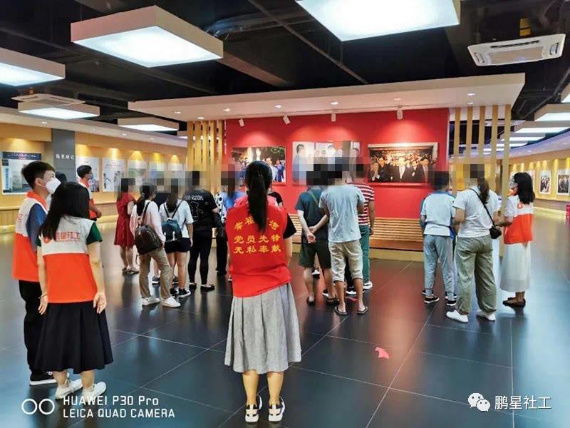礼赞七一,我们的生活幸福的像花儿一样 ——深圳市鹏星社会工作服务社党支部为党献礼