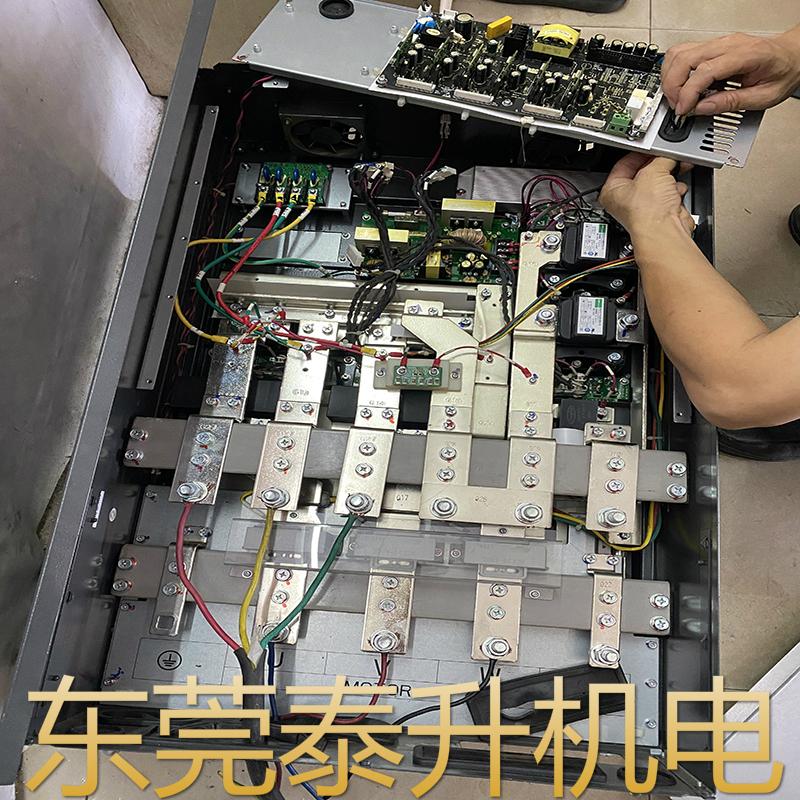 变频器维修.jpg