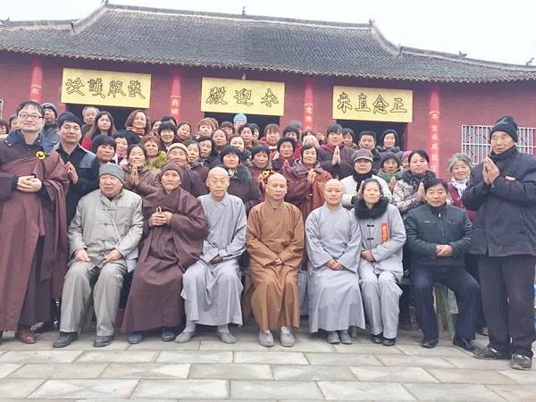 河北邯郸市广平县观音寺来迎殿佛像开光