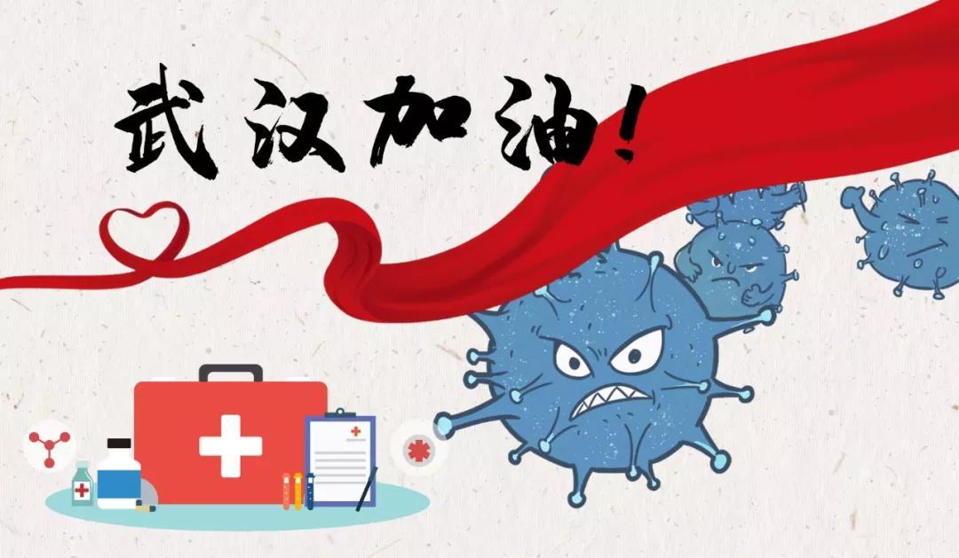 沉香寺关于抗击新型冠状病毒肺炎募捐倡议书