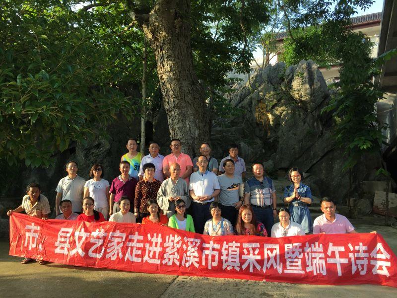 永州市县两级作协新闻媒体来访沉香寺