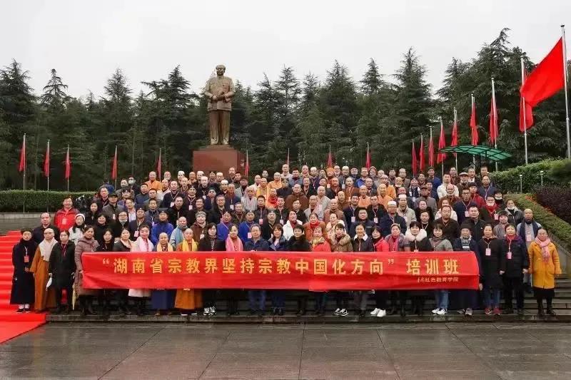 省民宗委主办宗教中国化方向培训班