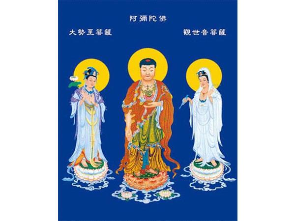 3西方三圣像