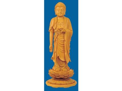 8阿弥陀佛像
