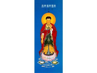 4阿弥陀佛像