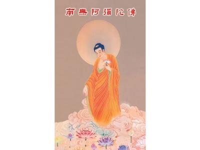 1阿弥陀佛像