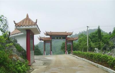 3沉香寺山门